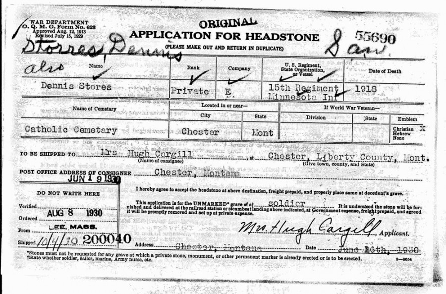 Application to War Dept for a military gravestone
